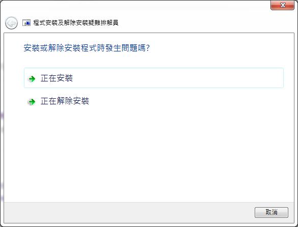 Install_Uninstall_Helper_02.png