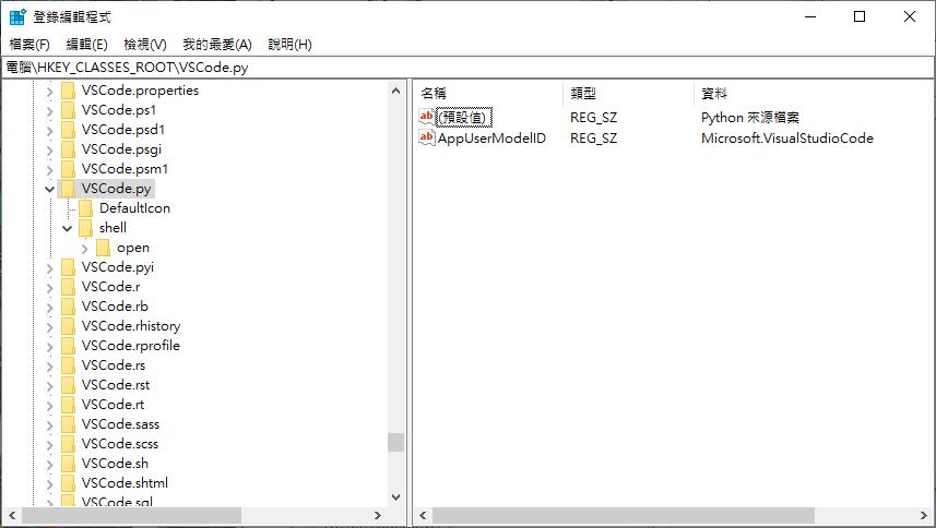 VSCode.py 的註冊內容