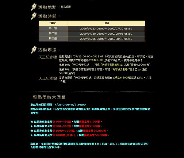 MJ天王2.bmp