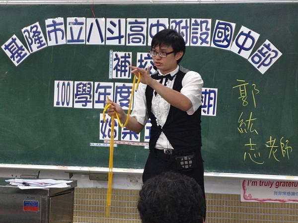 互動有趣的繩子魔術.jpg