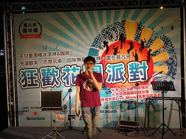 2011莫凡彼演出 (2).jpg