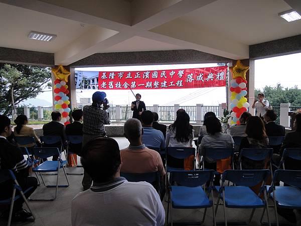 20111020正濱新校舍落成.jpg