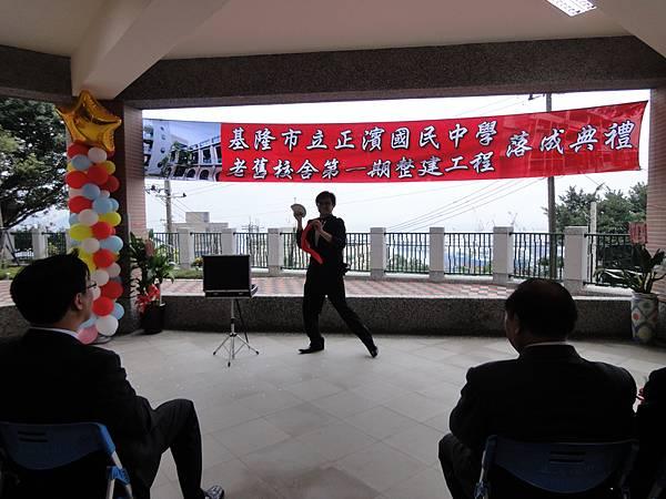 20111020正濱新校舍落成 (1).jpg