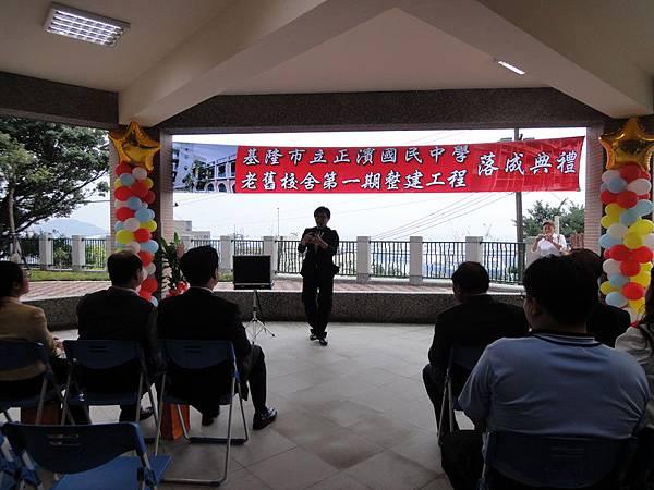 20111020正濱新校舍落成 (2).jpg