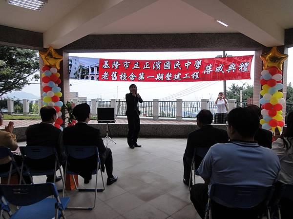 20111020正濱新校舍落成 (3).jpg