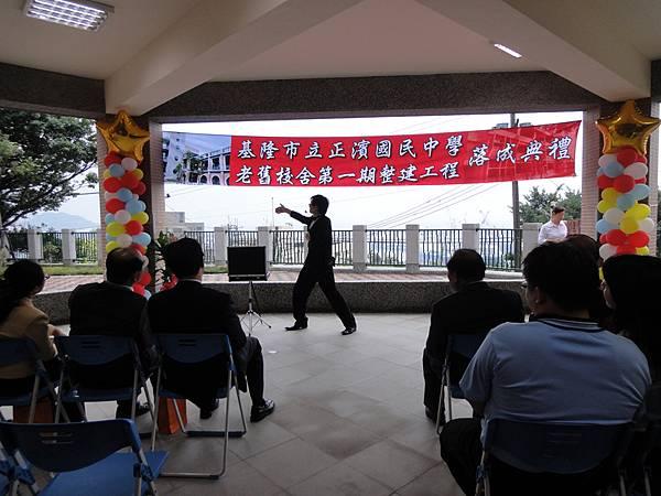 20111020正濱新校舍落成 (4).jpg