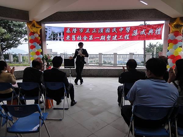 20111020正濱新校舍落成 (5).jpg