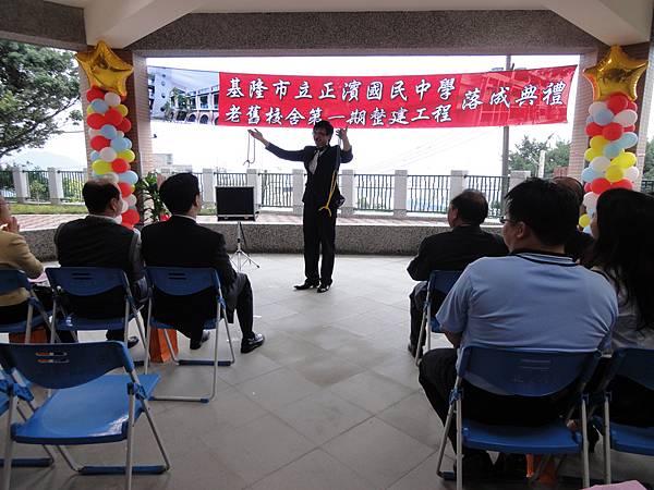 20111020正濱新校舍落成 (7).jpg