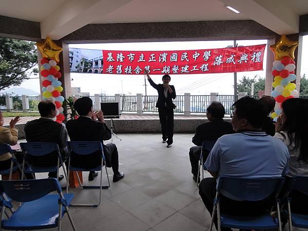 20111020正濱新校舍落成 (8).jpg