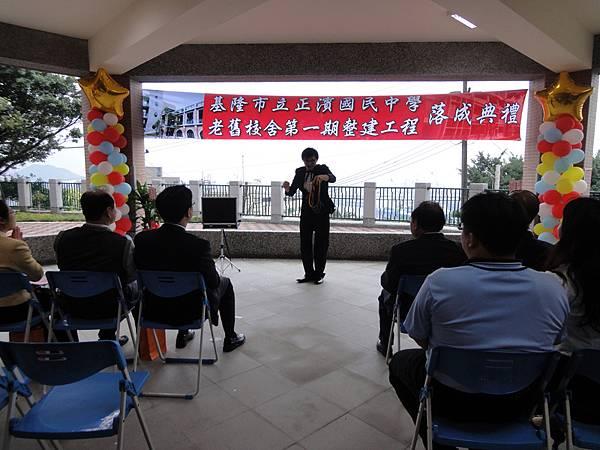20111020正濱新校舍落成 (9).jpg