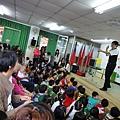 2011過港幼稚園重陽節兩百人魔術教學 (19).jpg