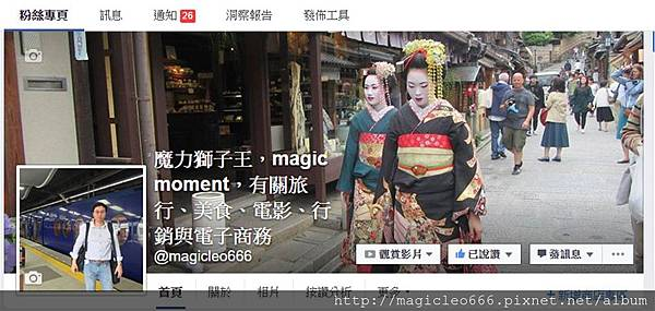 magicleo6666.jpg
