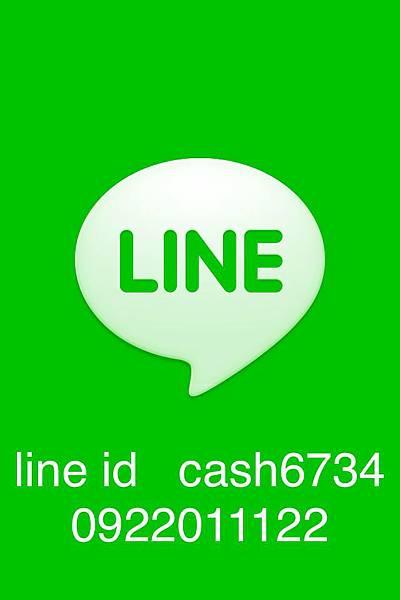 小隆 LINE id cash6734