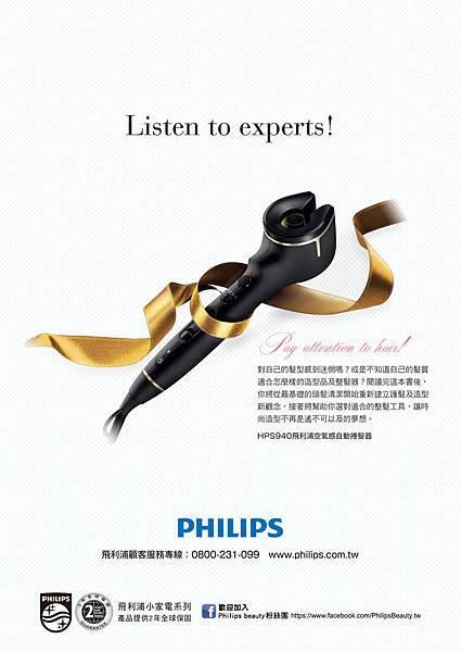 飛利浦 空氣感自動捲髮器(HPS940)-7.jpg