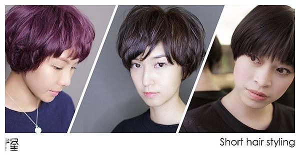 台北東區剪髮染髮燙髮推薦小隆作品分享01