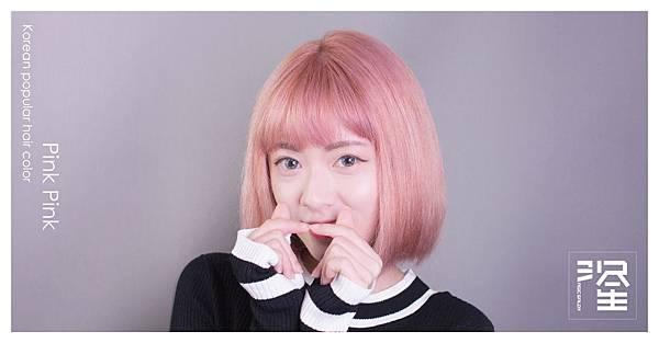 台北東區髮型設計師魔髪小隆