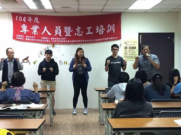 台南市兒童福利服務中心志工魔術課程 (2).jpg