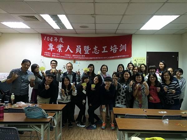 台南市兒童福利服務中心志工魔術課程 (1).jpg