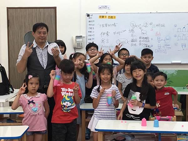 0703高雄長頸鹿美語魔術課程講師 (2).JPG