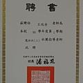 魔術聘書~三信魔術聘書 (3).JPG