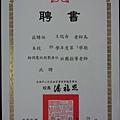 魔術聘書~三信魔術聘書 (4).jpg