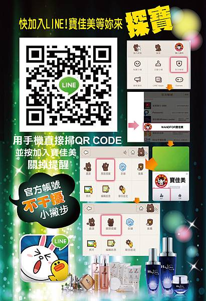 2014-11-26-line-800.jpg