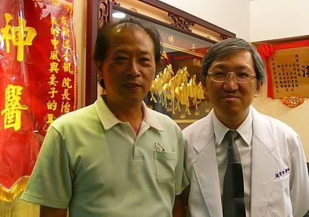 陳國棟與溫醫師合影