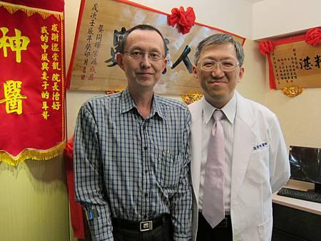 馬惠連醫師
