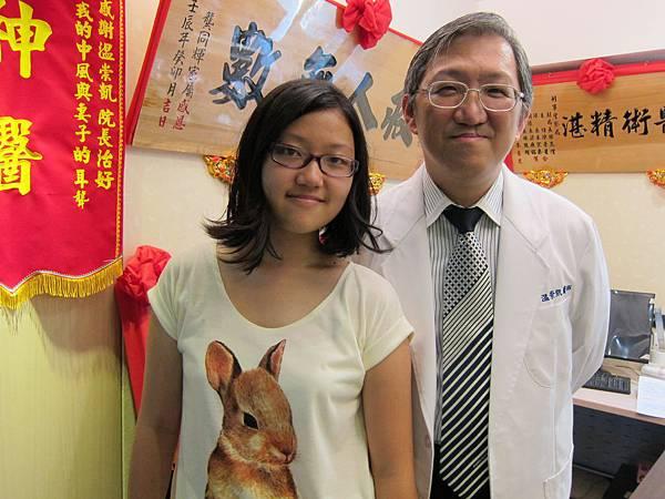 佐藤和保女兒