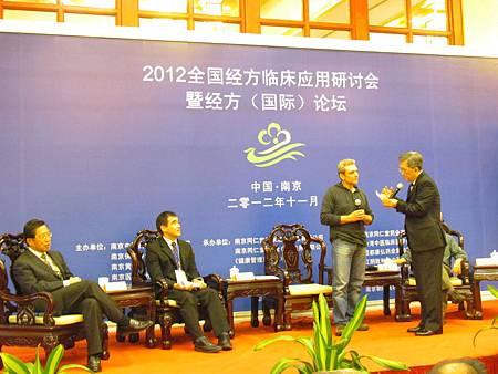 溫崇凱中醫師主持國際經方論壇
