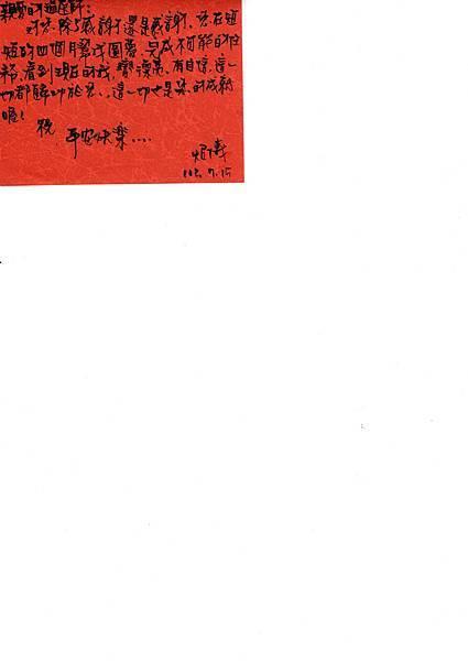 吳炤儀感謝卡片2