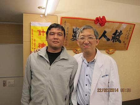 顏面神經麻痺針灸溫崇凱中醫師