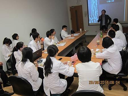 慈濟醫院中醫部邀請溫崇凱中醫師演講1