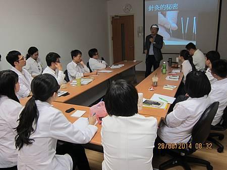 慈濟醫院中醫部邀請溫崇凱中醫師教學演講