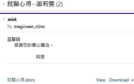 飛蚊症畏光朦朧針灸溫崇凱中醫師