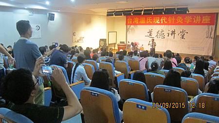 溫崇凱中醫師龍岡醫院現代針灸學