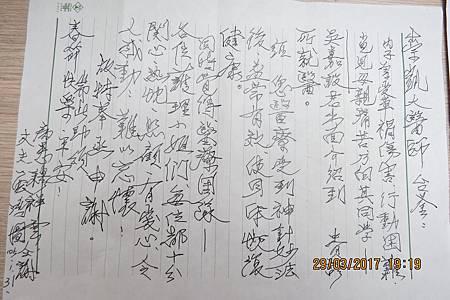 車禍後遺症 溫崇凱中醫師針灸