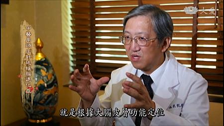 溫崇凱中醫師大愛專訪頭針治老人失智