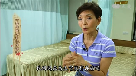 類風溼關節炎 溫崇凱中醫師針灸