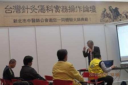 溫崇凱中醫師國醫節演講