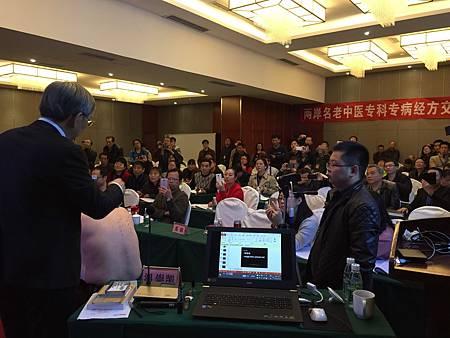 國家中醫藥管理局邀請溫崇凱中醫師針灸1