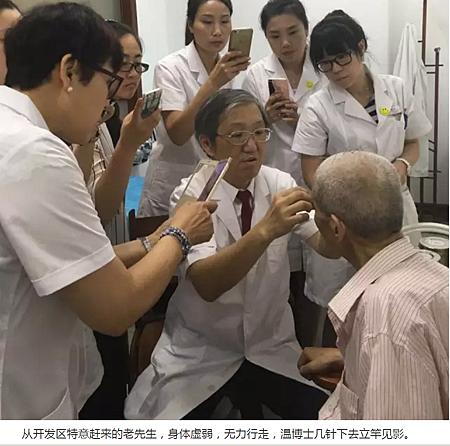 大連廣譽遠中醫院特邀溫崇凱中醫師教學門診1