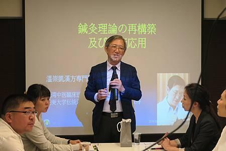 日本鹿兒島針灸師會專訪溫崇凱中醫師1