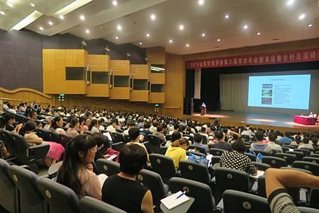 魯台針灸高峰論壇邀請溫崇凱中醫師演講