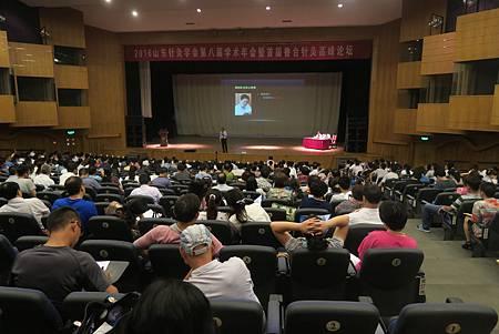 魯台針灸高峰論壇邀請溫崇凱中醫師演講3