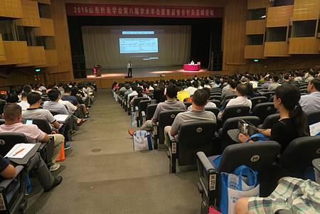 魯台針灸高峰論壇邀請溫崇凱中醫師演講1