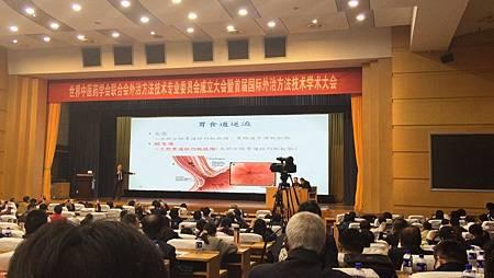 世界中醫藥學會邀請溫崇凱中醫師針灸演講5