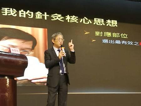 世界中醫藥學會邀請溫崇凱中醫師針灸演講2