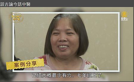 新唐人電視專訪溫崇凱中醫師針灸治失智症