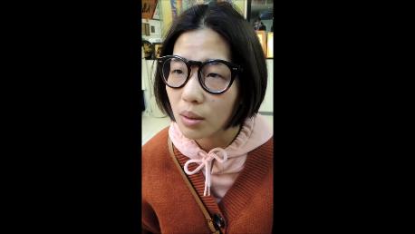 眼睛刺痛畏光溫崇凱中醫師針灸.png